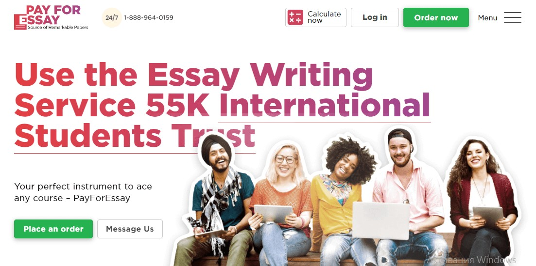 Pay for Essay review